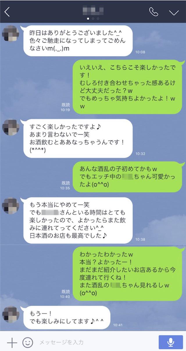 happymail00011