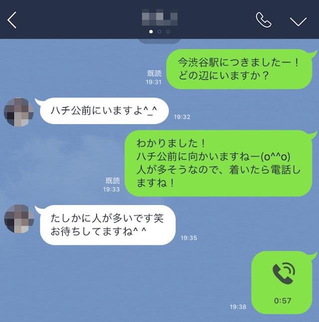 happymail00013