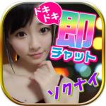 sokunai0011