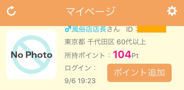 lovecomyu0001