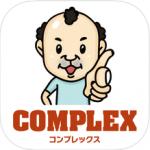 COMPLEX-Love0005