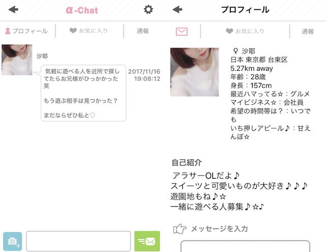 α-Chat0007