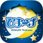 himazu0010