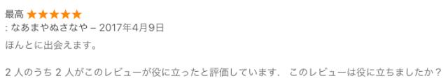 himazu0014
