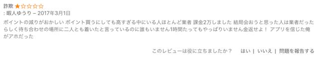 himazu0015