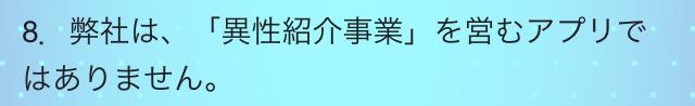 himazu0019