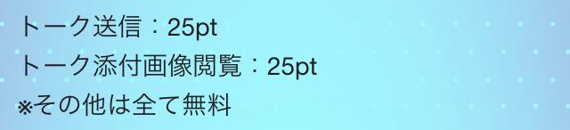himazu0021