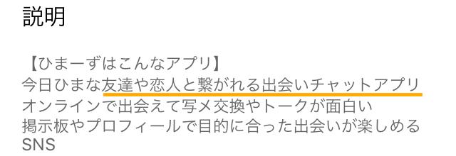 himazu0023
