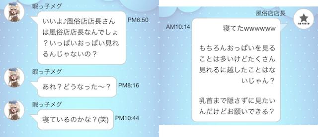 himazu0025