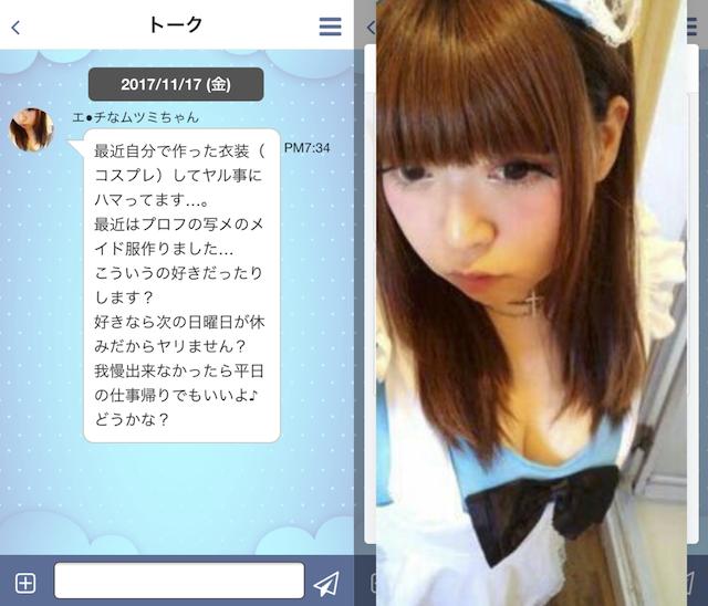 himazu005