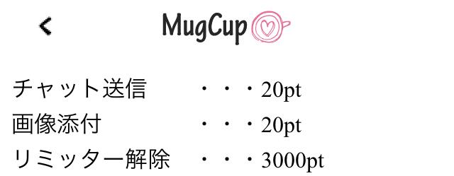 mugcup12
