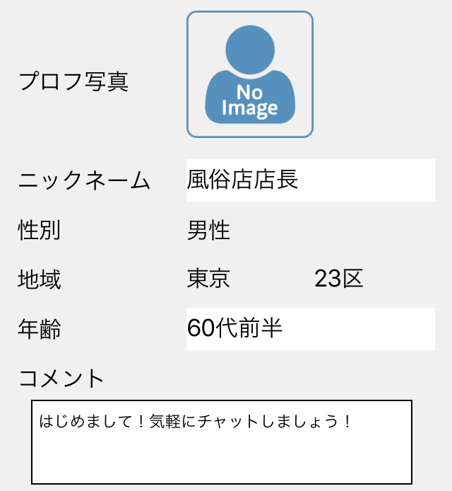 I♥chat0014