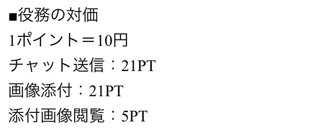 I♥chat0013