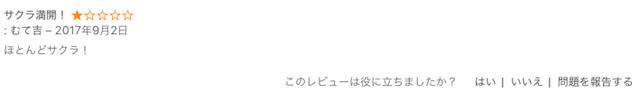 I♥chat0008