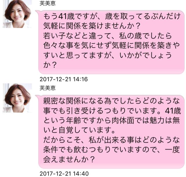 I♥chat0015