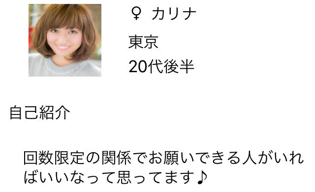 I♥chat0021