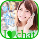 I♥chat0003