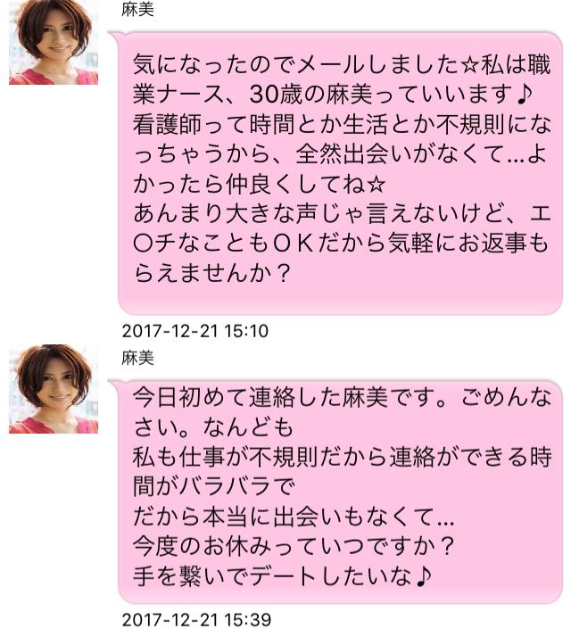 I♥chat0017