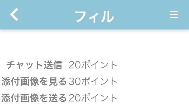 FILL0009