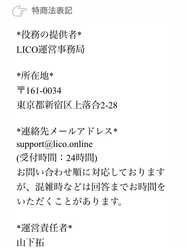 LICO008