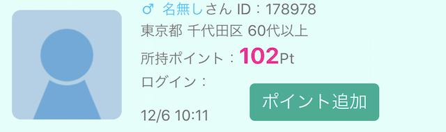 Matching chat0010