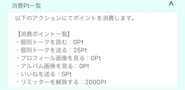 Matching chat0012