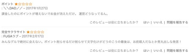 Matching chat0009