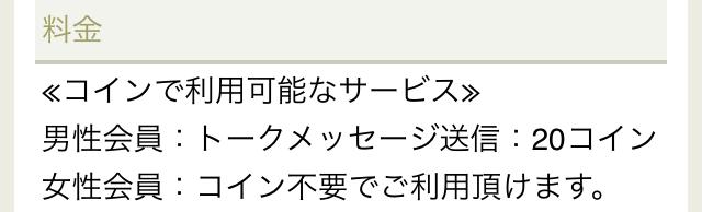 Mokomoko0011