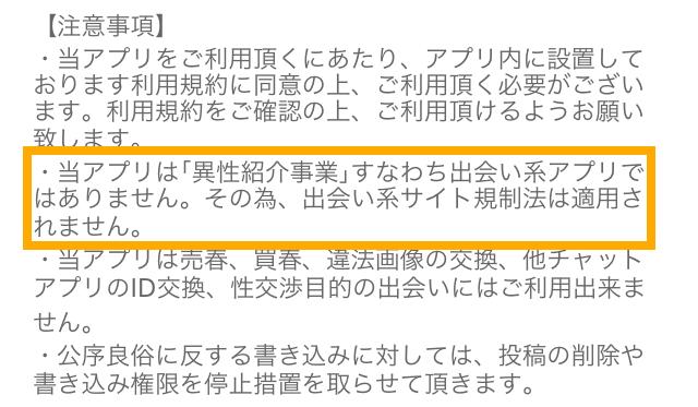 Mokomoko019