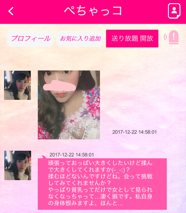 TALK+0015