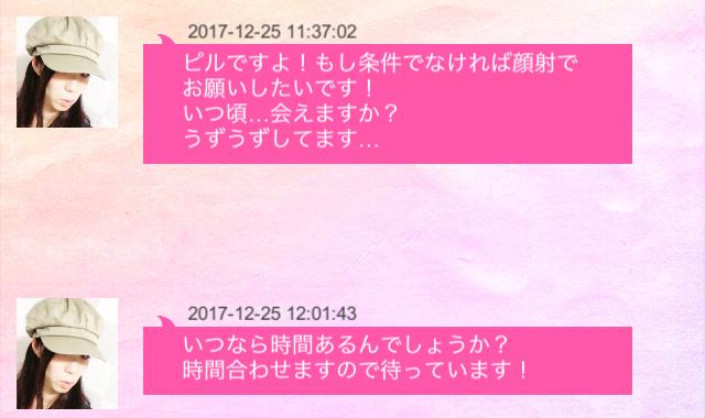 TALK+0019