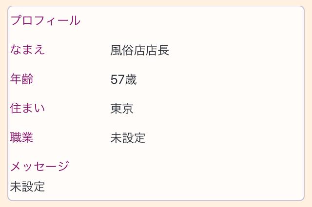TSUBAKI0012