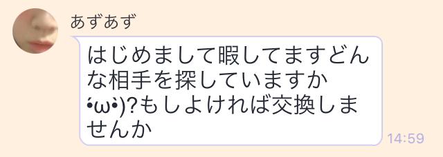 TSUBAKI0019