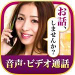 TSUBAKI0024
