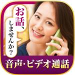 TSUBAKI0004