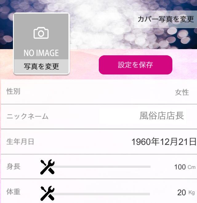 Talk+0009