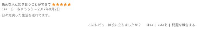 I♥chat0006