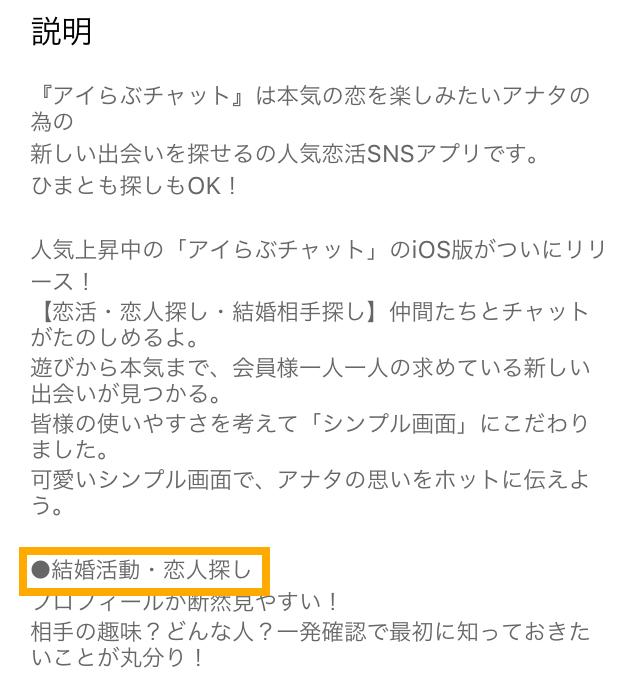 I♥chat0024
