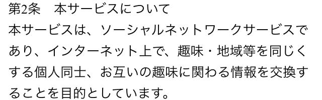 I♥chat0012