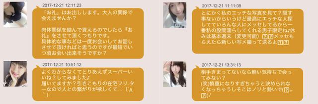 kyawawa0001