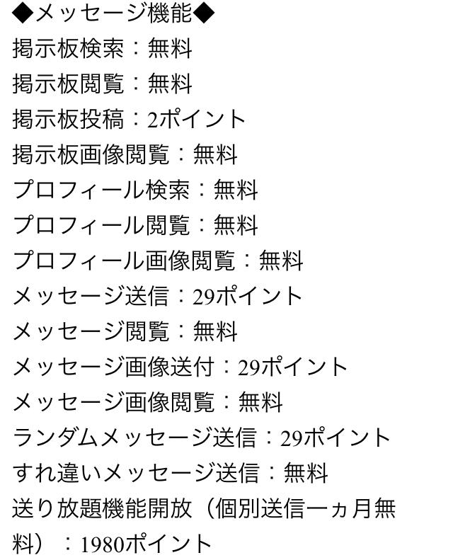 kyawawa0013