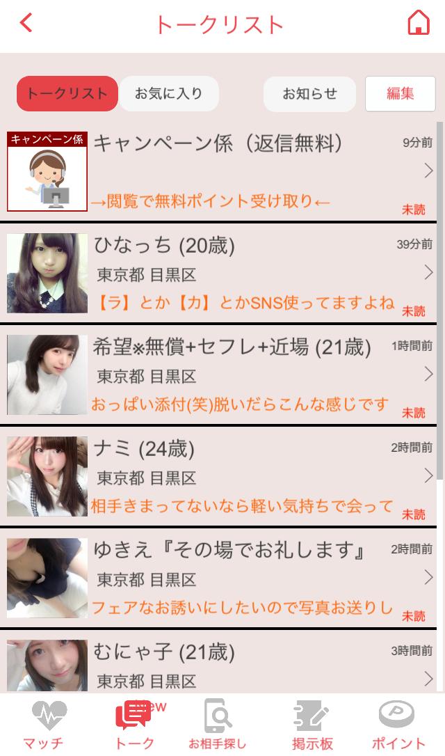 kyawawa0014