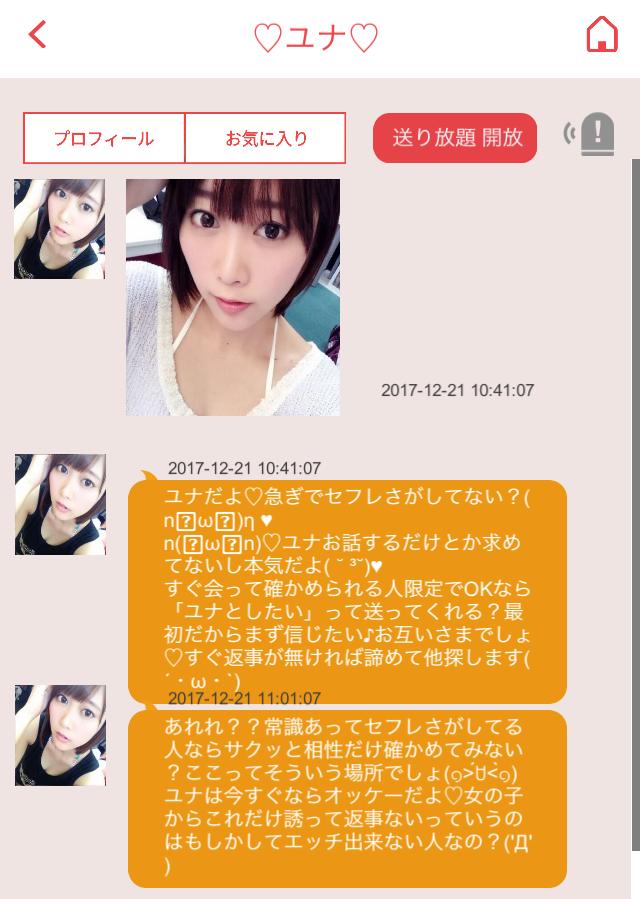 kyawawa0016