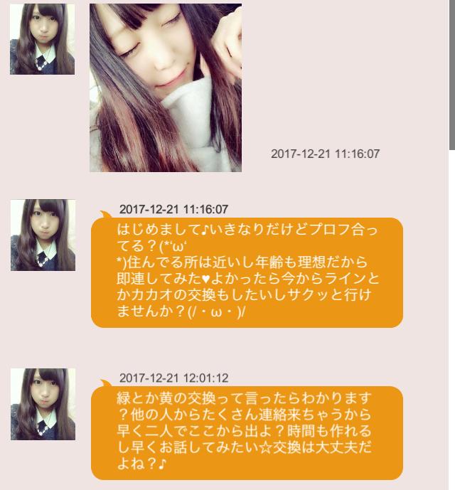 kyawawa0019