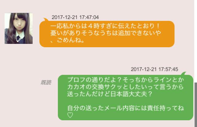 kyawawa0020
