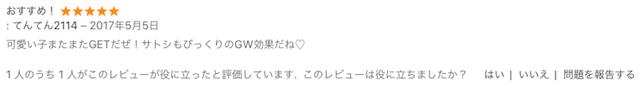 kyawawa0005