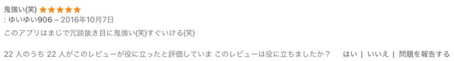 kyawawa0006