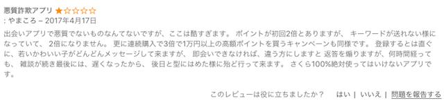kyawawa0007