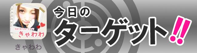 kyawawa0008