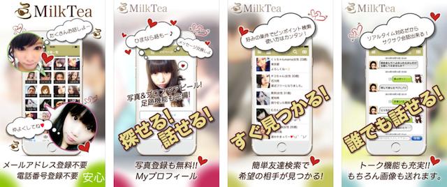 milktea0007